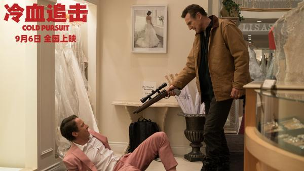 电影《冷血追击》开启反套路酷爽复仇