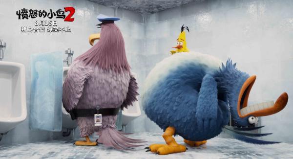 """《愤怒的小鸟2》欢乐解压口碑赞 """"厕所行动""""片段曝光"""