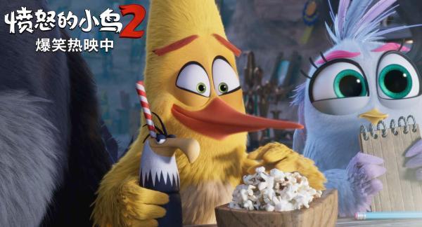 """《愤怒的小鸟2》口碑飘红爆笑热映梗多歌爆触发""""影院蹦迪"""""""