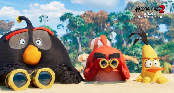 《愤怒的小鸟2》海外口碑爆棚 8月喜剧动画即将上映