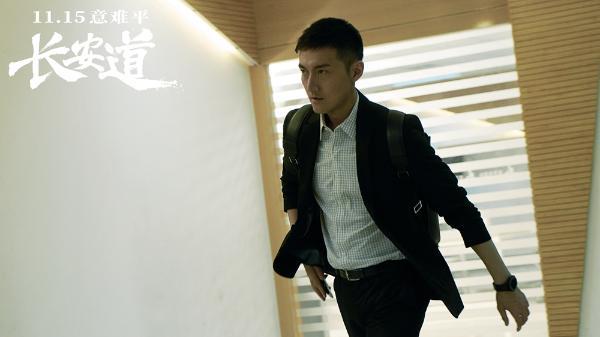 """《长安道》定档11.15 范伟率实力阵容贡献""""四人十角""""神演技"""
