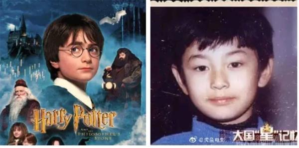 黄晓明小时候像哈利波特 却撞脸杨幂 网友:帅不过三秒