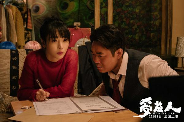 """宁浩监制新片《受益人》定档11月8日 """"坏猴子第三变""""再添现实主义题材力作"""