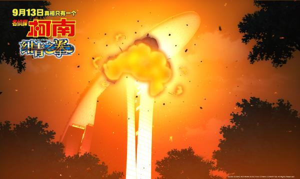 《名侦探柯南:绀青之拳》正片片段和饭制海报曝光
