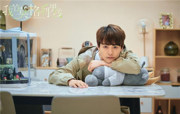《我的莫格利男孩》引热议 马天宇杨紫感情回暖