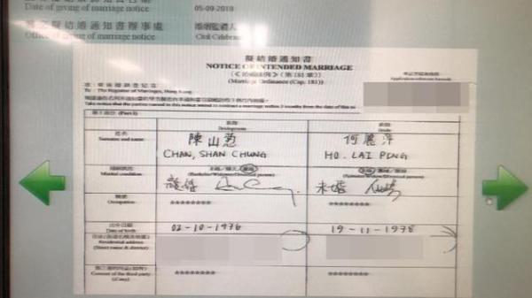 为什么苹果苹果手机,TVB小生陈山聪将娶圈外女友 拟结婚通知书曝光