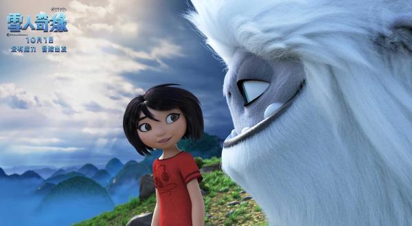 好莱坞品质动画电影《雪人奇缘》十一上映 雪人现身影城送中秋祝福