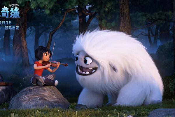 《雪人奇缘》全球开画口碑票房双爆 明日全国上映成十...