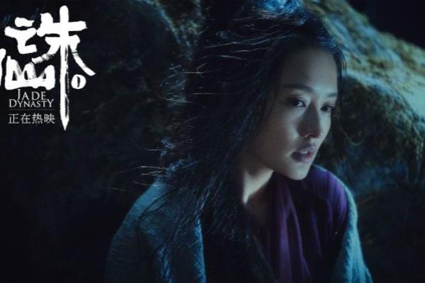 电影《诛仙Ⅰ》惊艳领跑中秋档 肖战亦正亦邪演绎高能...