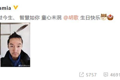刘涛发文晒图为胡歌庆生:智慧如你童心未泯