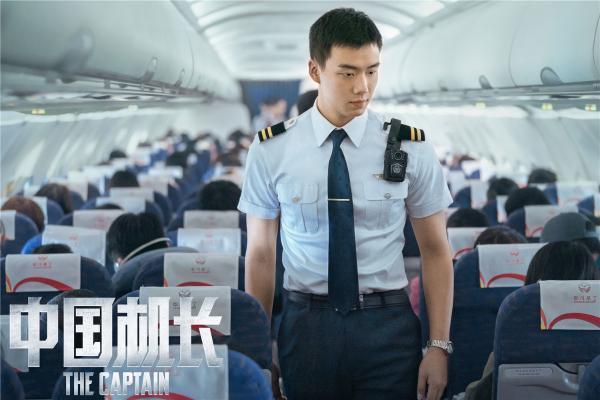 《中国机长》获角色原型集体力挺 英雄机长刘传健现身...