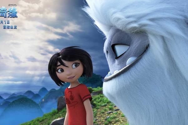 好莱坞品质动画电影《雪人奇缘》十一上映 雪人现身影...