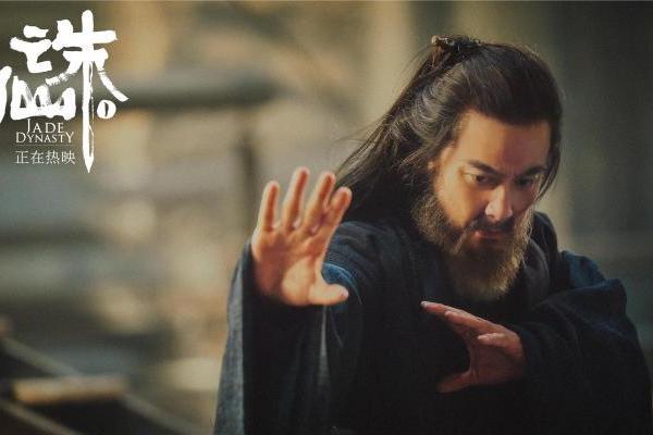 《诛仙Ⅰ》曝鬼王宗片段 反派造型新奇诡谲惊艳众人
