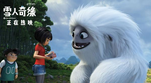 《雪人奇缘》参选奥斯卡最佳动画长片 中国力量三箭齐发势不可挡