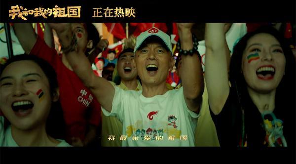 《我和我的祖国》跻身华语片影史票房前十 雷佳献唱同名推广曲以军人之姿唱响国人