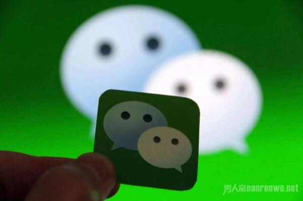 微信支付支持手机号转账网友:就等别人输错手机号