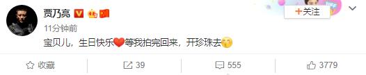 http://www.jindafengzhubao.com/zhubaozhanlan/31592.html