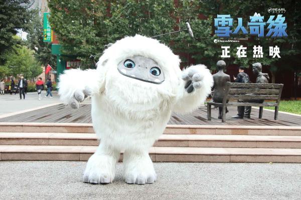 《雪人奇缘》全球票房突破1亿美金 国内票房破亿持续热映暖心感动
