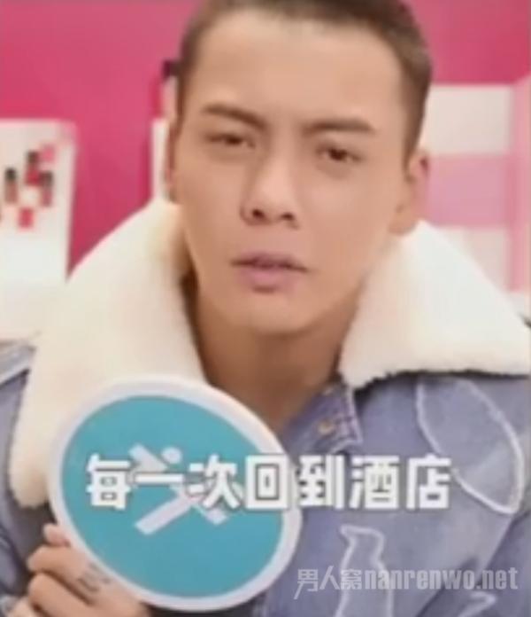 陈伟霆称录追我吧太难了 网友:不想做雪花了想做冰雹