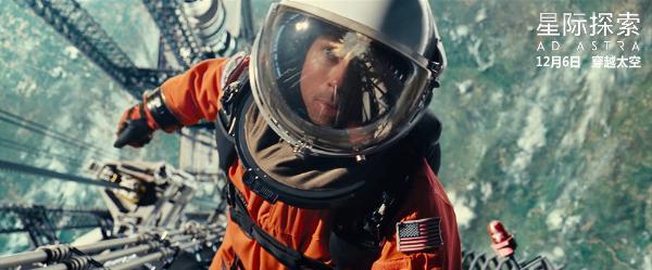 """《星际探索》曝""""太空英雄""""版特辑 布拉德·皮特现身揭秘电影的""""非凡探索"""""""