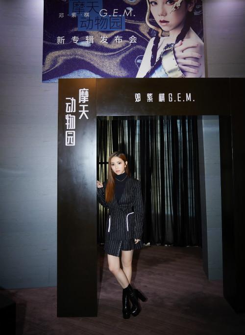 邓紫棋发新专辑《摩天动物园》 历经世态炎凉更加坚定追梦