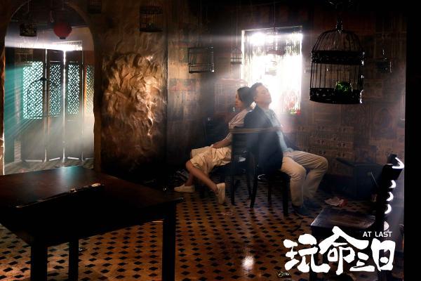 """电影《玩命三日》定档2月14日,张嘉译闫妮""""国民爸妈CP""""齐聚情人节"""