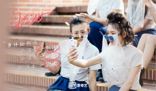 电视剧《闪光少女》发布台词海报,燃魂宣言诠释青春最强态度(经典台词)
