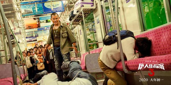 """《唐人街探案3》全阵容""""喜团圆"""" 王宝强刘昊然老搭档肖央回归"""