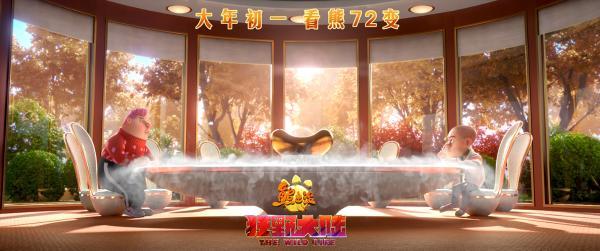 """《熊出没·狂野大陆》首曝""""超级变变变""""版预告,神奇世界趣味十足"""