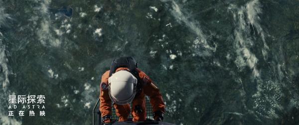 """《星际探索》曝""""宇宙之谜""""版预告 太空视听盛宴多维解读引爆热议"""