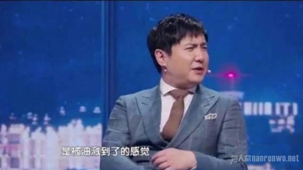 沈腾刘涛吐槽杨烁 每一个毛孔都散发着油腻