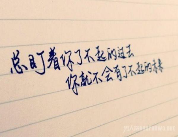 人是可以改变的句子 看完之后非常有正能量