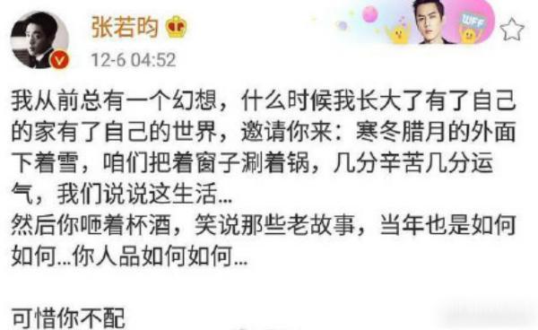 张若昀秒删 疑似在diss父亲导演张健 网友:庆余年台词(王者荣耀台词)