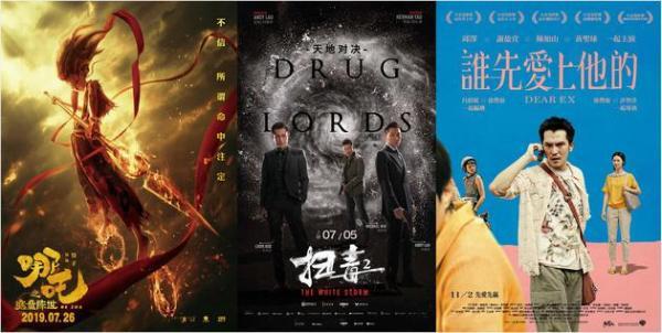 奥斯卡最佳国际影片初选名单出炉