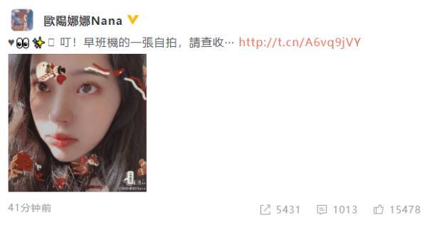 http://www.weixinrensheng.com/baguajing/1455602.html
