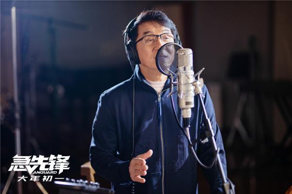 成龙跨世纪再唱《壮志在我胸2020》 豪情壮志激励...