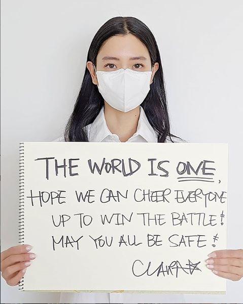 Clara发声为武汉加油 鼓励粉丝携手战胜疫情