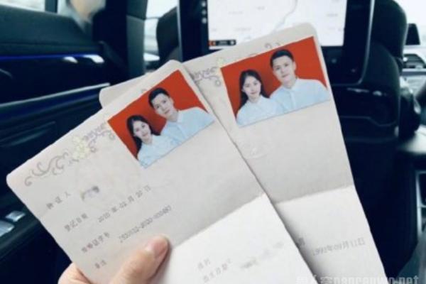 宁桓宇结婚 甜蜜晒结婚照 比女方大4岁