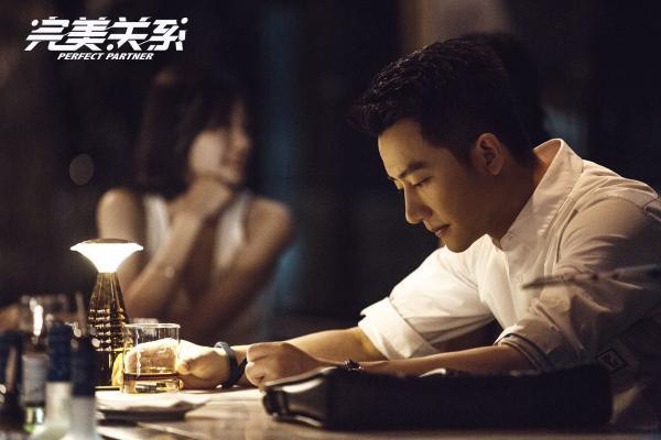 """黄轩演绎公关高手 角色转折大""""从不完美走向完美"""""""