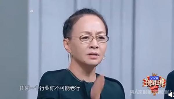宋丹丹不会再演小品了 网友:不演小品也别去综艺行么