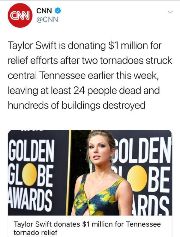 霉霉为家乡捐款100万美元 用于龙卷风救灾工作