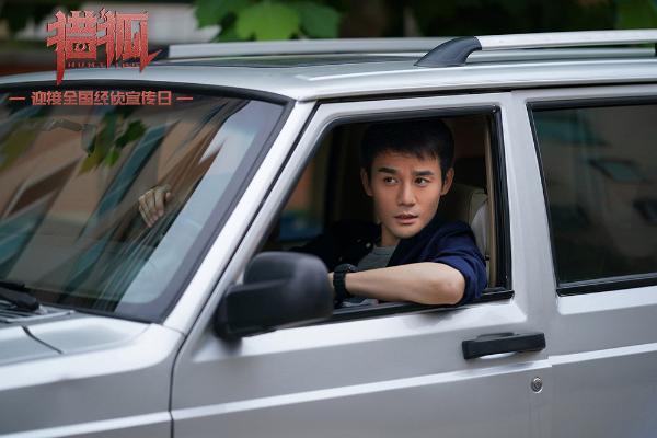 《猎狐》开分8.0获网友力赞 王凯王鸥联手查案揭开股市交易内幕