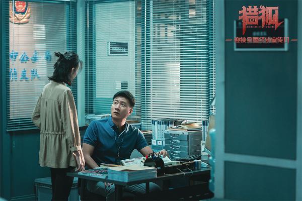 《猎狐》王凯王鸥联手 十年追缉直面人性困局