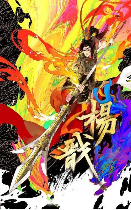 国产动画电影《二郎神》公布全新人物海报