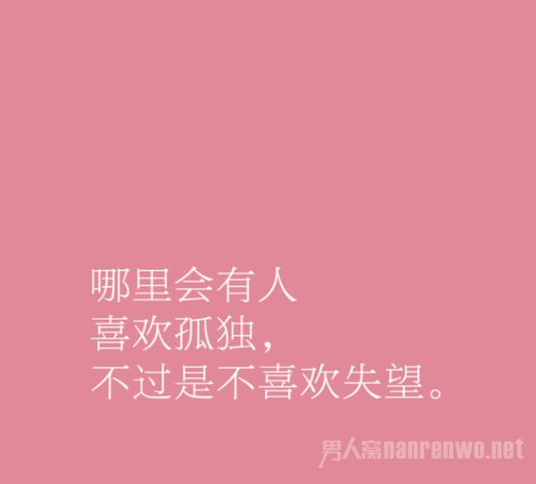村上春树经典语录爱情 每一句都让你动容 爱情挺好