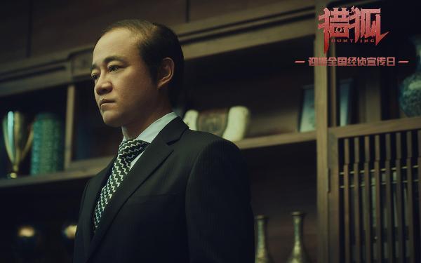 电视剧《猎狐》定档414聚焦经侦警察 王凯王鸥跨国追逃侦破经济大案
