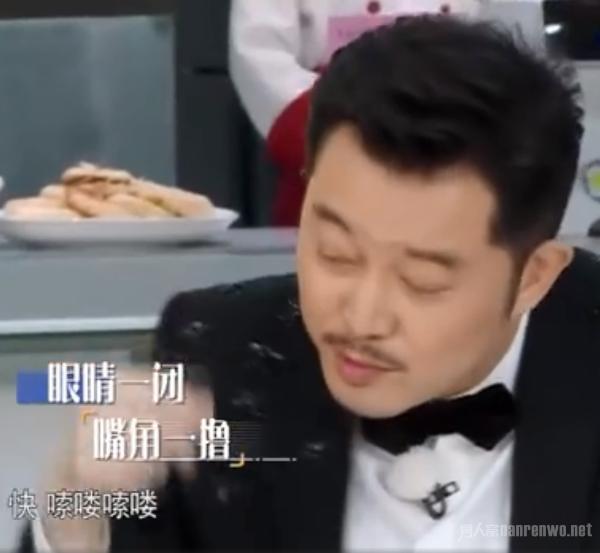 沙溢让蔡徐坤嗦喽嗦喽 网友:不能欺负老实孩子