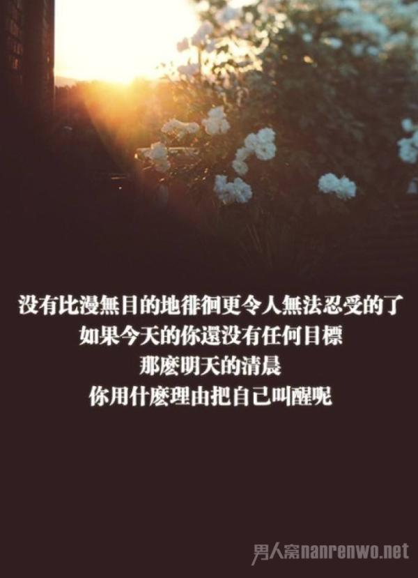温暖心灵的情感美文 每一句都是心灵鸡汤