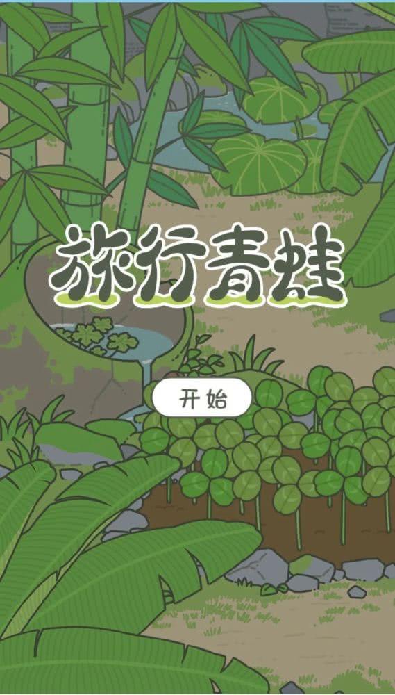 动画电影《旅行青蛙》通过备案 将由阿里巴巴影业拍摄制作