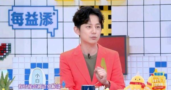 何炅郭敬明郑爽谈公开表态 每人看法不同 网友:杠精多